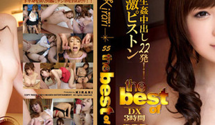 Hikaru Shiina in The Best Of Hikaru