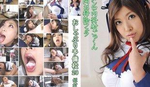 Hime Muramiku in Miku Village Princess Pacifier 29 Prep