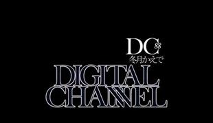 Kaede Fuyutsuki in DIGITAL CHANNEL 88 part 1.1